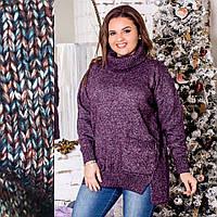 """Женский шерстяной свитер большого размера """"Планета"""", сиреневый, р 52-54., фото 1"""