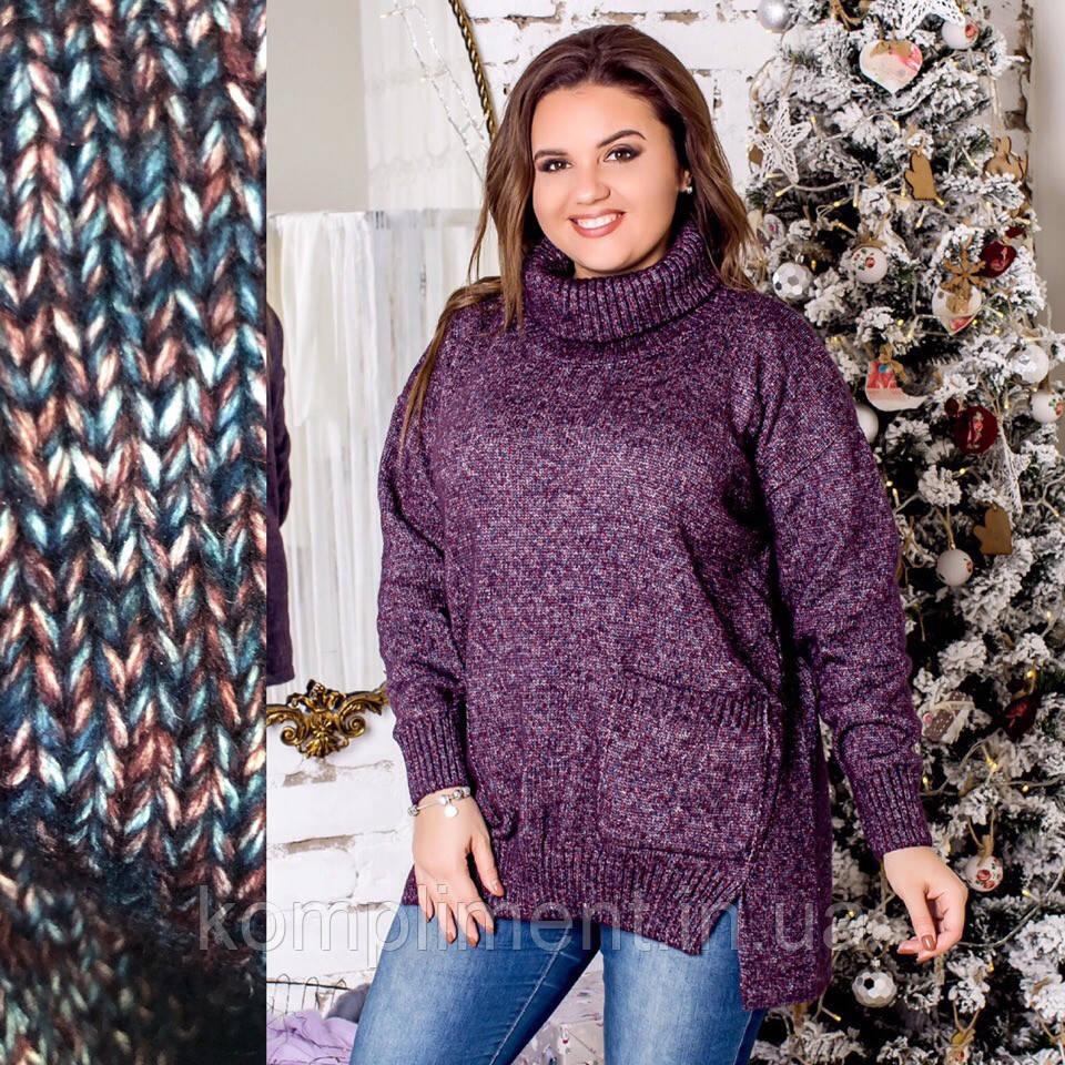"""Женский шерстяной свитер большого размера """"Планета"""", сиреневый, р 52-54."""