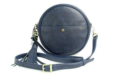 Компактна кругла сумка кольору літнього неба Blue bag Lilu