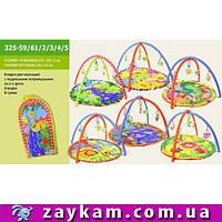Килимок для малюків 325-59612345 6 вигляд мікс, пластик погремуш на дузі, в сумці 67345см