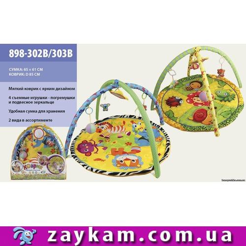 Килимок для малюків 898-302B303B 24шт з брязкальцями, в сумці 6561 см