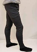 Подштанники мужские темно серые с начесом, фото 3