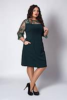 Нарядное платье с кружевными рукавами и лифом