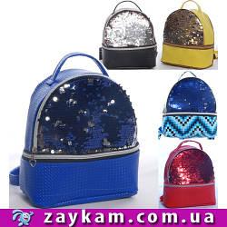 Рюкзак Стиль №2 21x20x8 см Копиця 00202-1