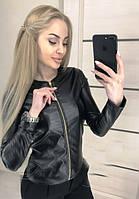 """Женская куртка-пиджак из экокожи """"Karo"""" демисезонная"""