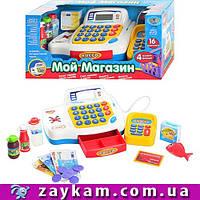 """Кассовый аппарат """"Мой магазин"""", на батарейке , продукты, корзинка, в коробке"""