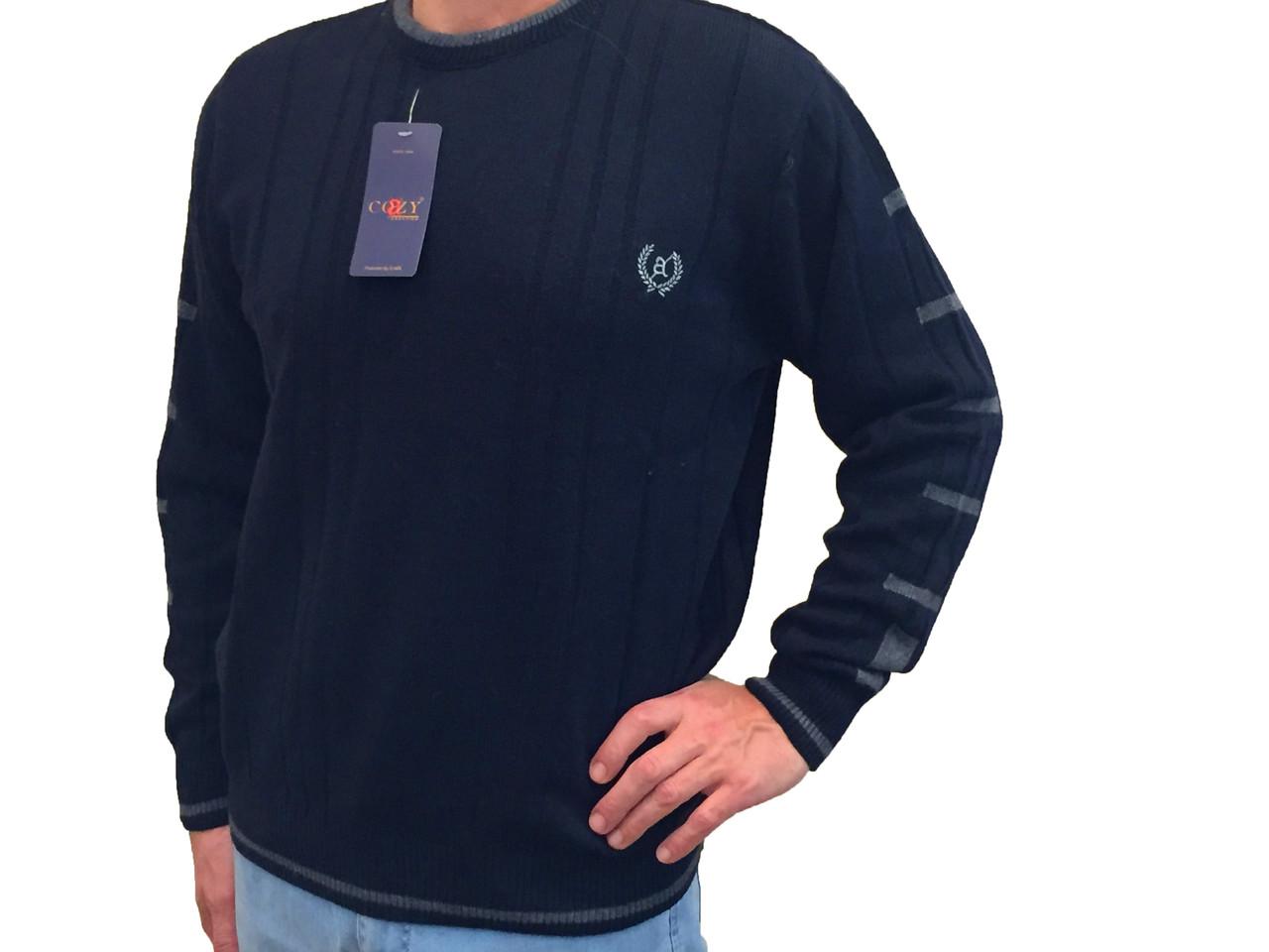Мужской теплый свитер № 1205 синий