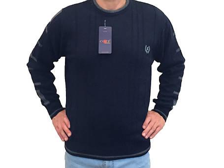 Мужской теплый свитер № 1205 синий, фото 2