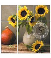"""Годинники настінні """"Соняшник і гарбуз"""" на полотні з 5 секцій"""
