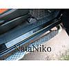 NataNiko Накладки на пороги для TOYOTA FJ Cruiser '06- (Комплект 2 шт.) Standart