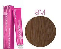 Соколор Бьюти, стойкая крем-краска для волос, оттенок 8M, 90 мл