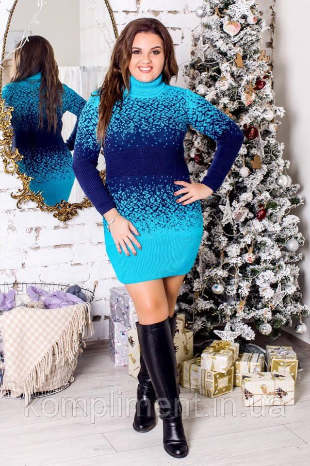 """Вязаное теплое платье-туника большого размера """"Зима"""", сине- голубой."""
