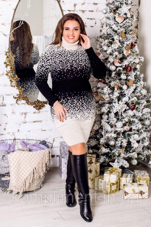 """Вязаное теплое платье-туника большого размера """"Зима"""", светло серый"""