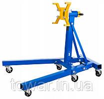 Підставка для двигуна - 900 кг - складена маркою MSW Motor Technics®