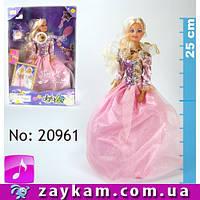 Лялька Defa Lucy 20961 2 види,батар,світло,муз,з гребінцем,дзеркалом, в кор.22634см