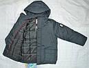Куртка зимняя для мальчика Mariuzs серая (QuadriFoglio, Польша), фото 9