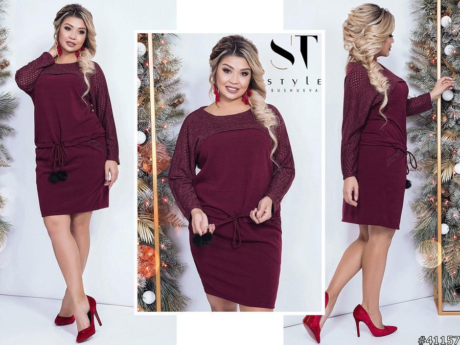 33895fc9544 Стильное женское платье большого размера 50
