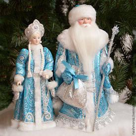 Дед Мороз, Снегурочки!