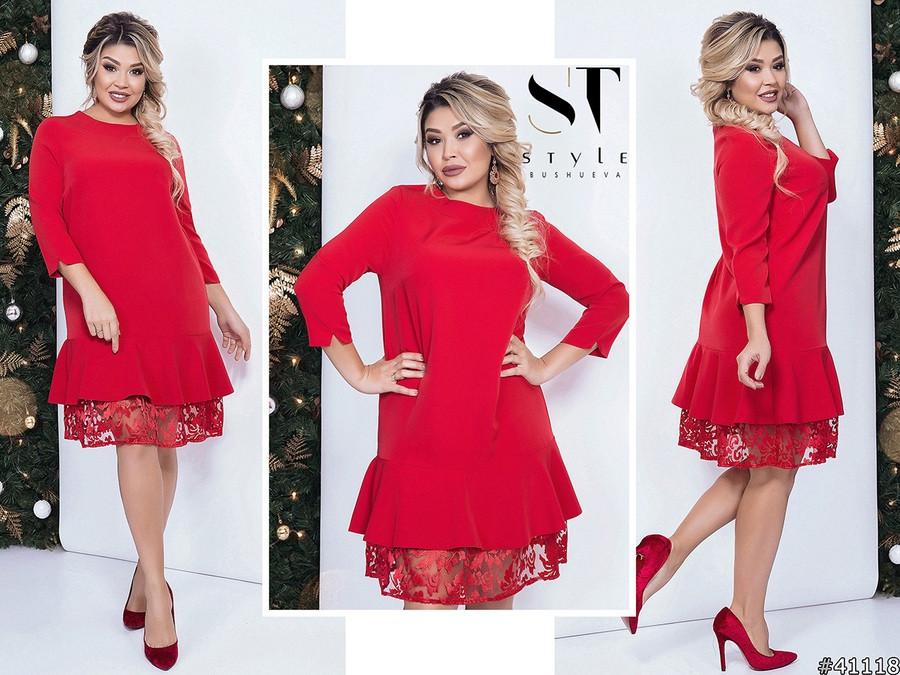 16d3a529275 Стильное коктейльное платье большого размера 48