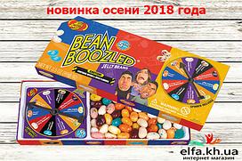 Bean Boozled 5 edition Рулетка