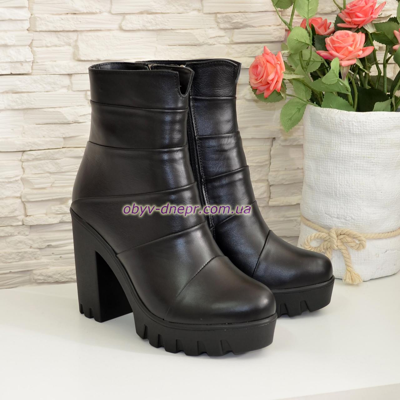 Женские демисезонные ботинки на тракторной подошве, натуральная кожа