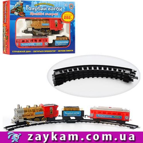 """Ж/д """"Блакитний вагон"""", муз. (рос. ), світло, дим, довжина шляхів 282см, в коробці 48*30*7см"""