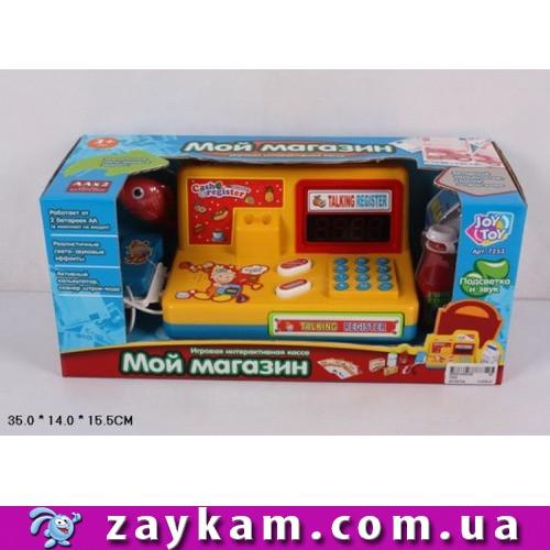 """Кас. аппарат """"Мой магазин"""", батарейки , свет, звук, продукты, в к. 35*15, 5*14см"""