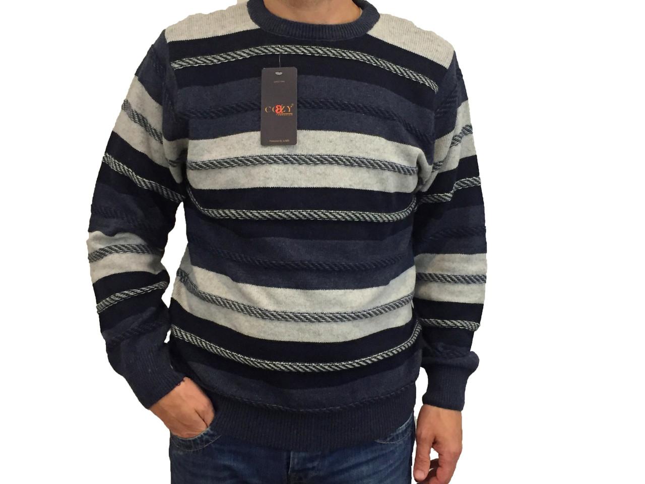 Мужской теплый свитер № 1680 полоска синий