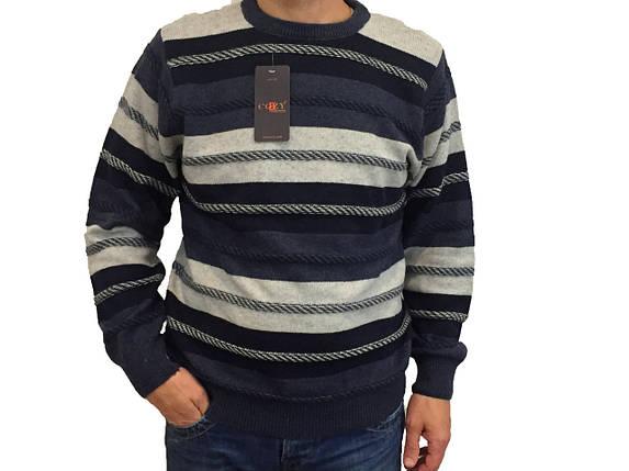 Мужской теплый свитер № 1680 полоска синий, фото 2