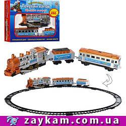 """Залізниця """"Блакитний вагон"""", муз. , світло, дим, довжина шляхів 282см, в коробці 38-26-7см"""