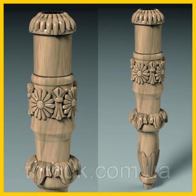 Ножка круглая точеная з резной цветочной композицией из дерева. Для кровати, шкафа, тумбы. 260 мм