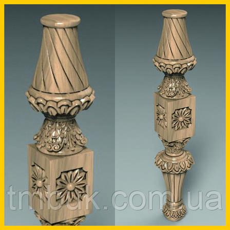 Ножка с богатым резным декором точеная из дерева. Круглая. Для тумбы, шкафа, кресла, пуфика. 260 мм., фото 2