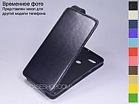Откидной чехол из натуральной кожи для HTC U11 Life
