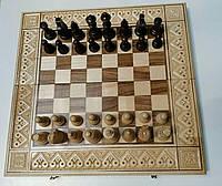 Шахи-нарди-шашки 50 см 50 см