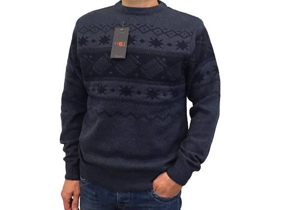 Мужской теплый свитер № 1725 синий с узором, фото 2