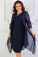 Вечернее платье больших размеров 52,54,56 в синем и бордовом цветах