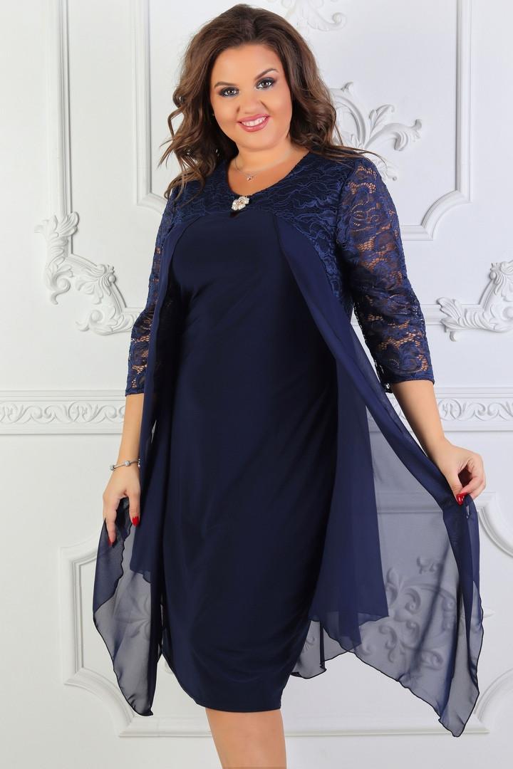 Вечернее платье больших размеров 52,54,56 в синем и бордовом цветах, фото 1