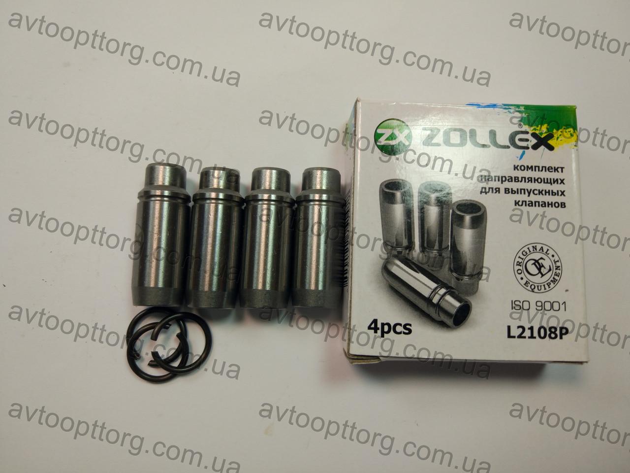 Направляющие клапанов  ВАЗ 2108, 2109, 21099 выпуск ZOLLEX (L2108P)