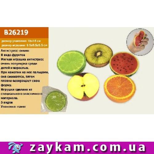Антистрес-сквиш B26219 мікс видів, 9,5 см половинки фруктів/ціна за шт/