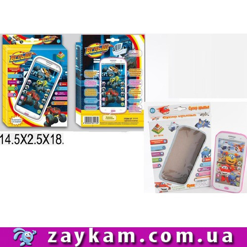Моб.телефон DT-030-030A 1472775-99 батар.,у кор. 14,52,518см