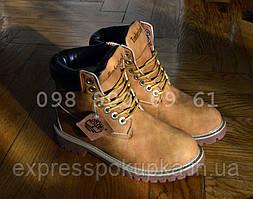 Ботинки Timberland Женские Зимние с Мехом | 35-46рр. 3 цвета 1478 Желтый