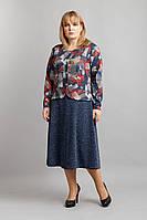 Платье Клеш Кристалы, фото 1