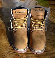 Ботинки Timberland Женские Зимние с Мехом | 35-46рр. 3 цвета