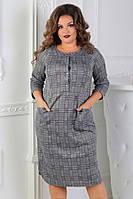 Трикотажное платье серое в клетку больших размеров 50-56