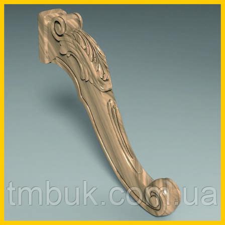 Ножка кабриоль для круглого стола. Деревянная резная центральная ножка 290 мм., фото 2