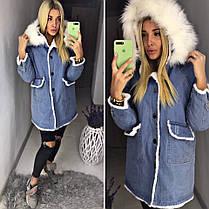 780ac982 Купить Теплая длинная джинсовая куртка (с мехом внутри ) от ...