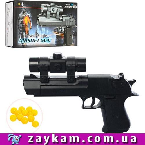 Пистолет M93-6+ 22см, на пульках, в коробке, 22-13, 5-4см