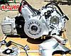 Двигатель Дельта -70куб / 72см3 механика АЛЬФА ЛЮКС, фото 3