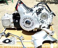 Двигатель Альфа - 70куб / 72см3 механика АЛЬФА ЛЮКС