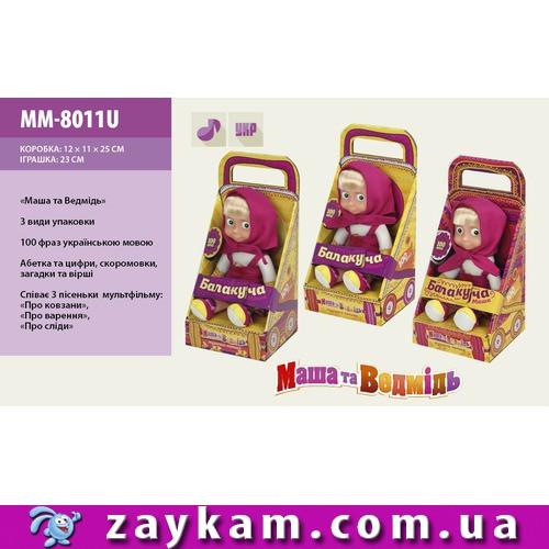 Лялька муз Маша MM-8011U 60шт УКР. чіп на 100 фраз 3 пісні, в кор.122511см